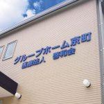 gh-kyoumachi_mv-768x384